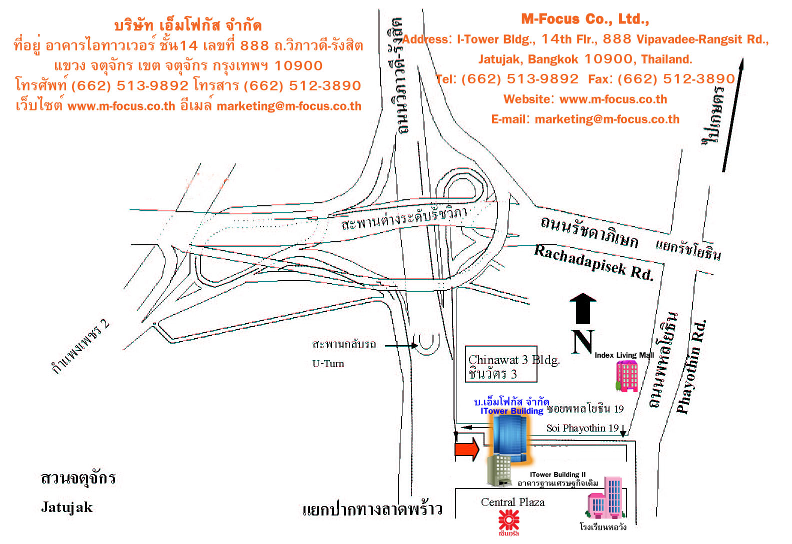 Simulation Software: M-Focus Co , Ltd  Providing Advanced IT